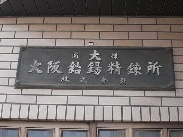 100503tsukuda12