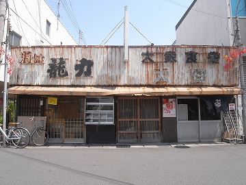 100429shikama2