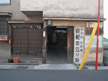 100429shikama3