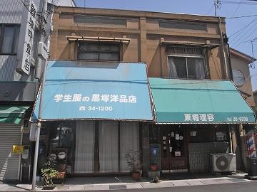100429shikama5
