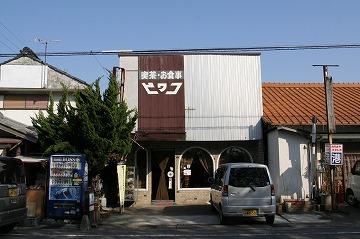 20100502biwako7