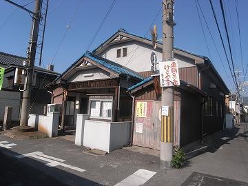20100605harumiya1