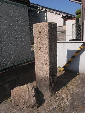 20100605harumiya3