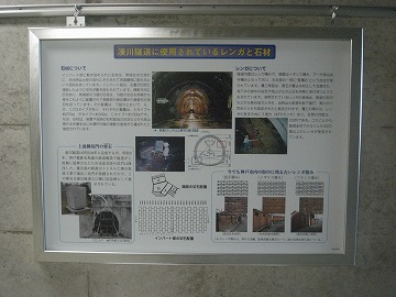 100619minatogawa4