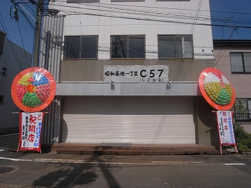 100717niitsu16