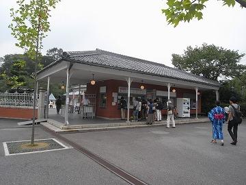 Meijimura0