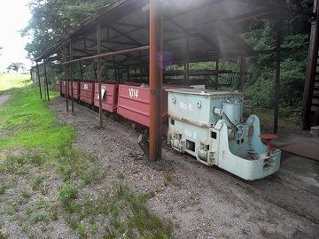100719sadobus18