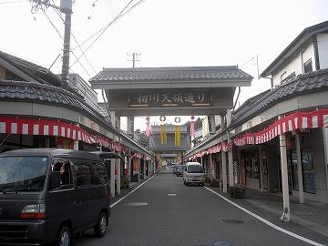 100719aikawa14