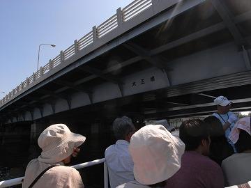 101002kizugawa3