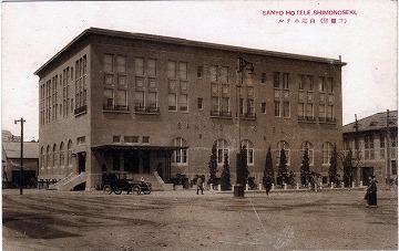 Sanyohotel1