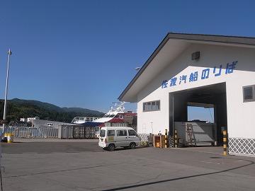 20100720bunsui1