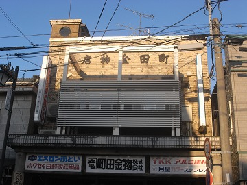 20100720bunsui11