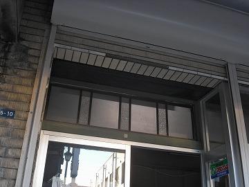 20100720bunsui12