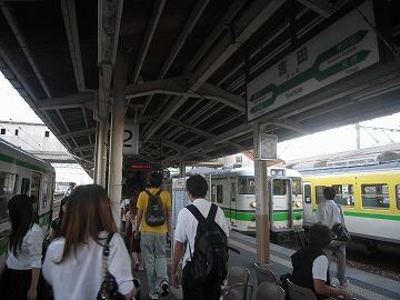 20100720bunsui14
