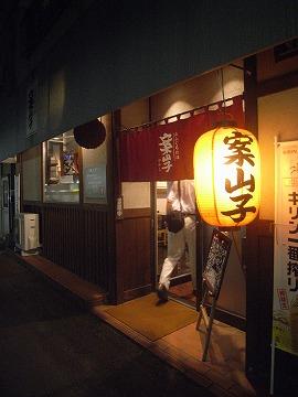 20100720bunsui18