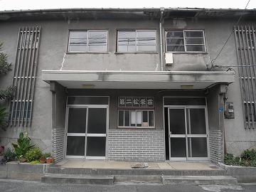 101211komagawa5