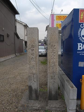 101211komagawa7