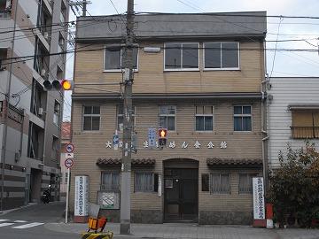 101121menshoku1