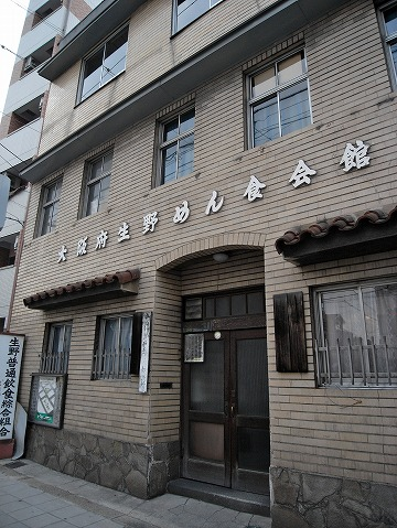101121menshoku2