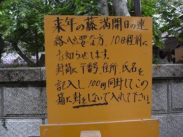 110424sunagawa6