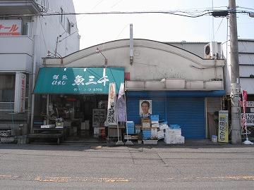 110424izumisunagawa3