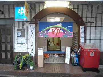 110528sennari2