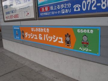 110702hoshigaoka16