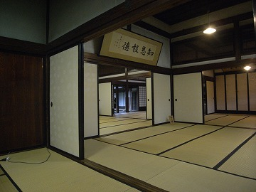 110501heishindo3