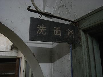 101107amakei11