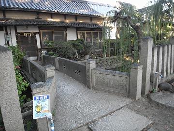 100904kaizuka11