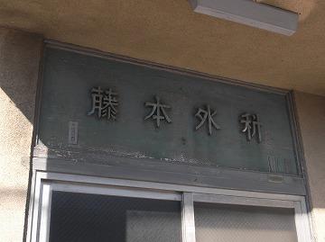 100904kaizuka7