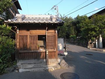 110828ishikirimichi9
