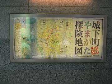 110503yamagata5