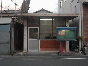 091219shirasagikeira1