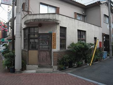 1109233nakamichihonkeira