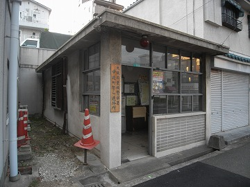 110923nakamichichokeira