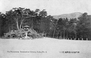 Suwayamapark1