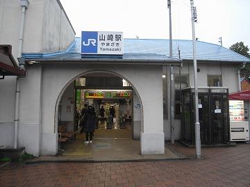 111119yamazaki1