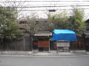 120129kishinosato7