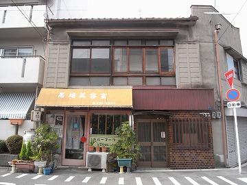 120129kishinosato8