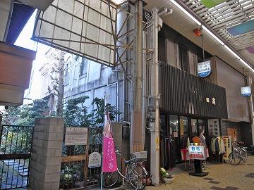 120122kakogawa9