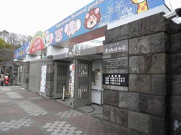 120311higashiyamakoen2_2