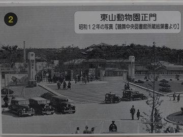 120311higashiyamakoen3_2