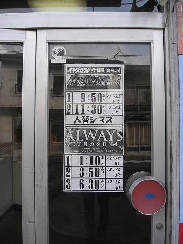 120320toyookagekijo20
