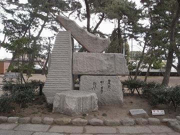 120226ashiyapark5