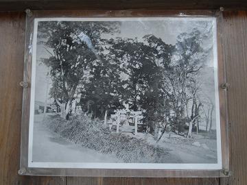 120325kunijimamura4