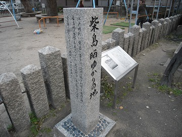 120325kunijimamura5