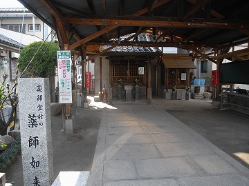 120325kunijimamura8