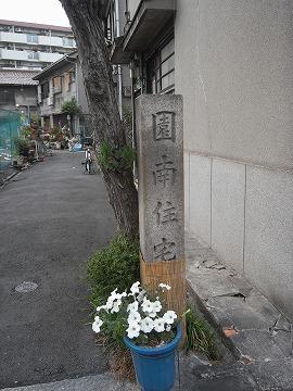 120421hamaguchiw16