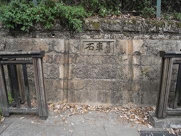 120429yamashina22